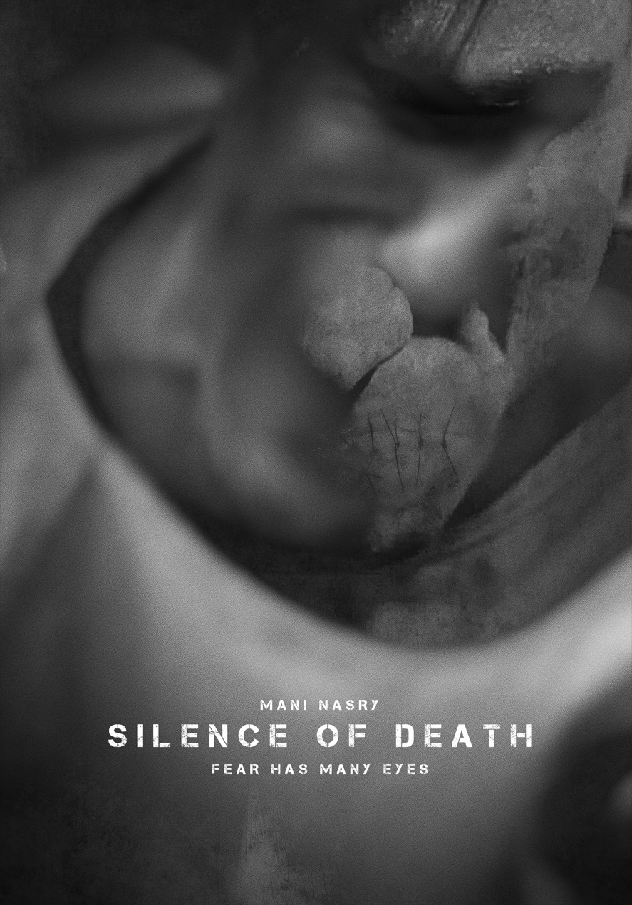 silence keyart.jpg